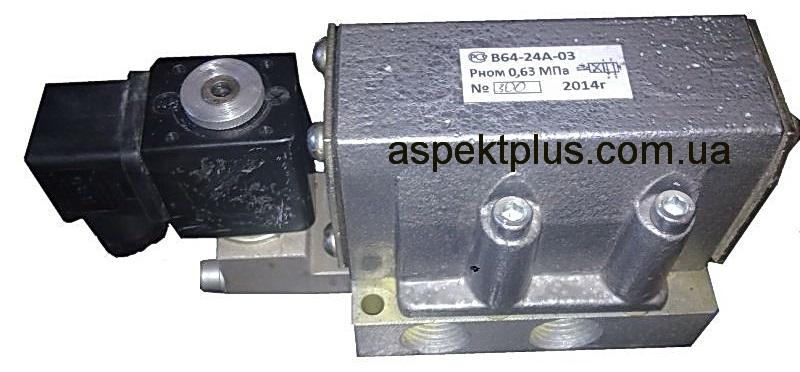 5РМ-233-72-0-1-А220(A110,Д24) пневмораспределитель