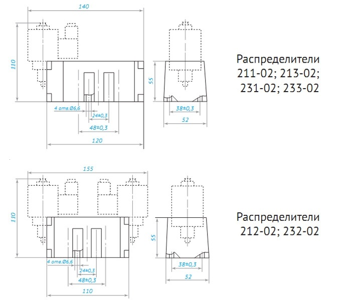 Размеры пневмораспределителей 5Р2-231-02, 5Р2-233-02