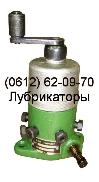 Насосы смазочные плунжерные лубрикаторы С18-11 (С18М-11), С18-12 (С18М-12),  С17-11 (С17М-11), С17-12  (С17М-12), 206, 212,  112, 106