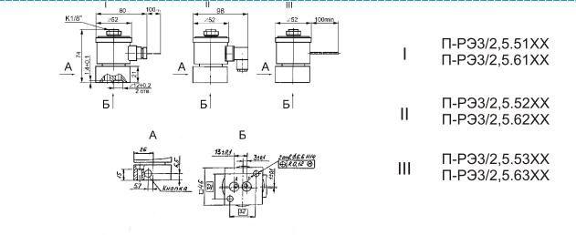 Габаритные и присоединительные размеры П-РЭ-3/2,5