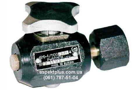 Гидровентили В-4/320, В-4/500, ВМ-4/320, ВМ-4/500, ВМ1-4/500, ВВ-4/320
