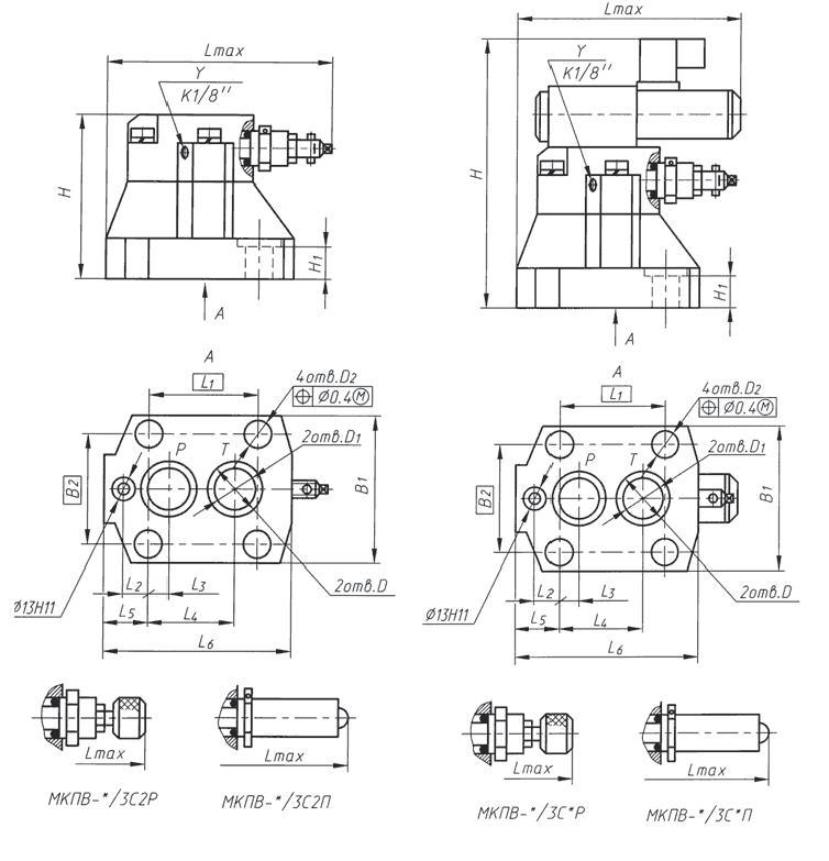 Габаритные и присоединительные размеры клапанов МКПВ-10/3С2, МКПВ-20/3С2, МКПВ-32/3С2