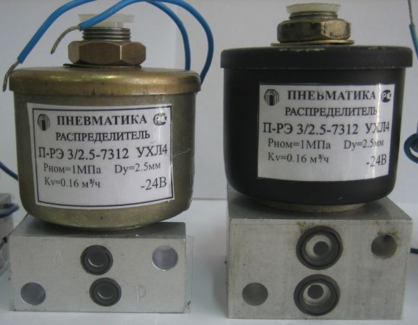 Запчасти к пневмораспределителям У7124А, У7122А, У7126А для  ремонта