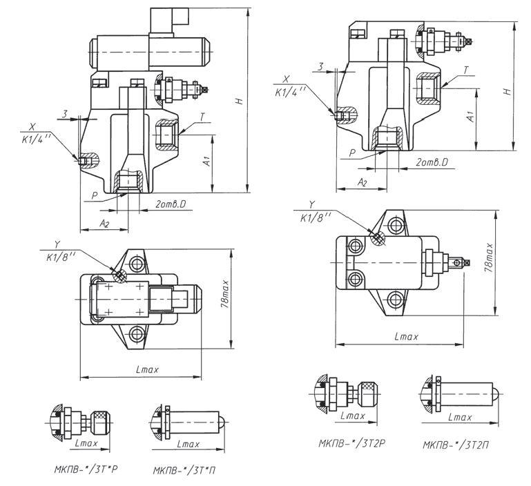 Габаритные и присоединительные размеры клапанов МКПВ-10/3Т3Р, МКПВ-20/3Т3Р, МКПВ-32/3Т3Р