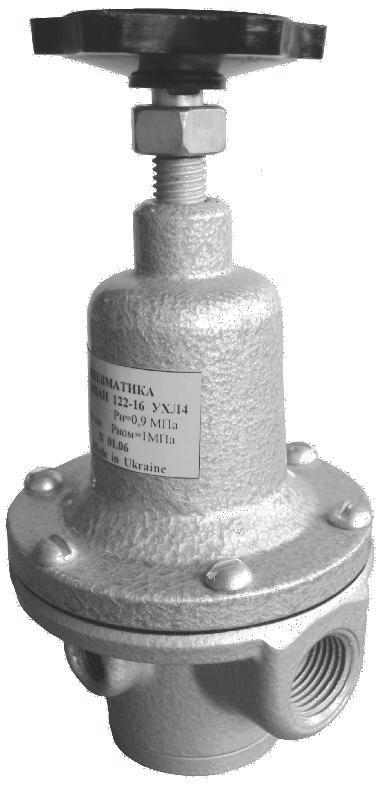 Клапан редукционный В57-14, БВ57-14