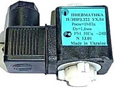Пневмораспределители П-ЭПР3.222