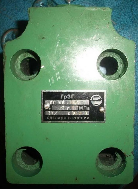 Клапан обратный ПГ51-24