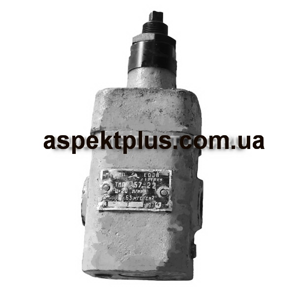 Гидроклапаны редукционные Г57-22, Г57-23, Г57-24, Г57-25, ПГ57-22, ПГ57-24, ПГ57-25