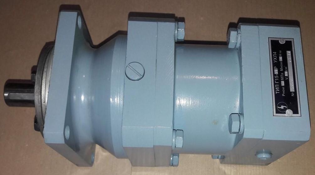 Гидромотор Г15-24Р