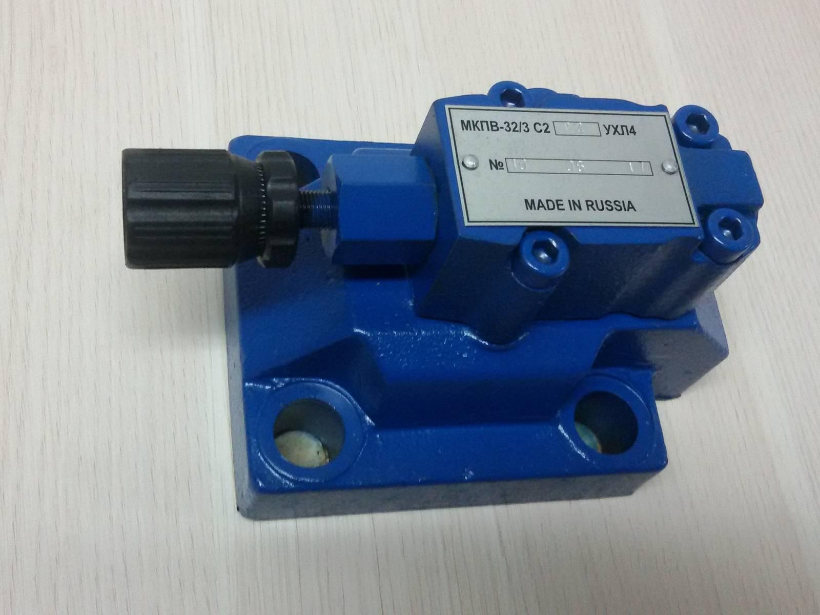 Гидроклапан предохранительный МКПВ 32/3С2 Р1