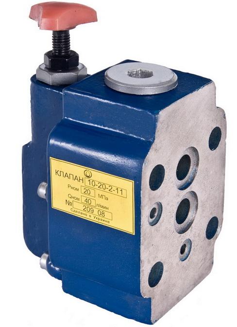 Клапан редукционный 32-32-2 (32-320-2)