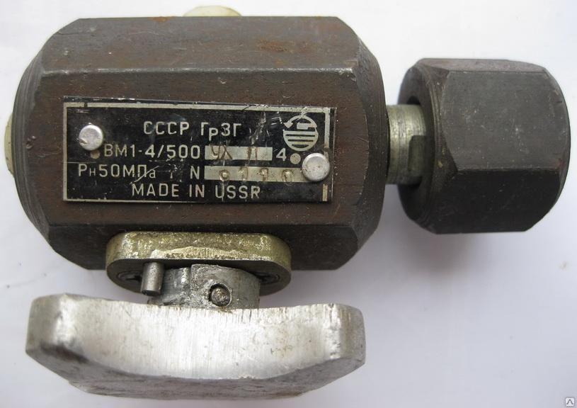 ВМ1-4/500 гидровентиль - демпфер манометра