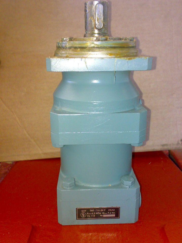 Гидромотор аксиально-поршневой Г15-24Р, Г15-24Н