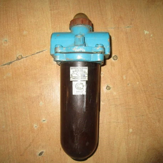 Маслораспылитель В44-26