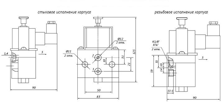 Габаритные и присоединительные размеры вентилей ВВ-32 Ш и ВВ 351