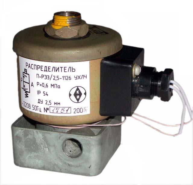 П-РЭ-3/2,5-1112 пневмораспределитель