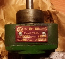 Насос C12-5M-2