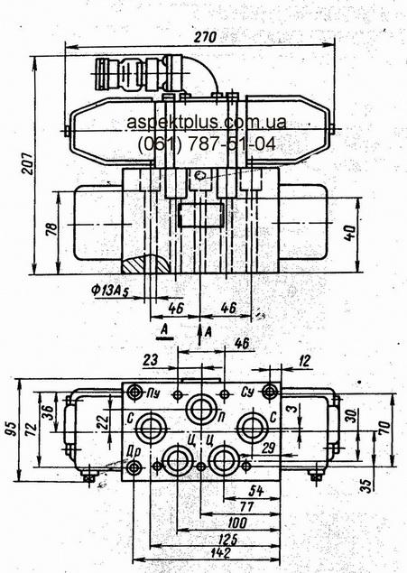 Габаритные и присоединительные размеры ПГ-73-24