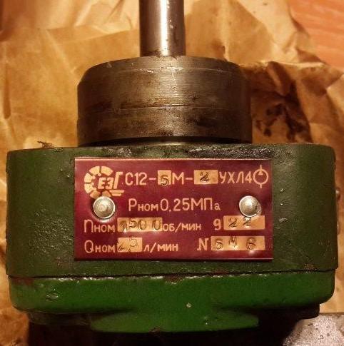Насос пластинчатый смазочный С12-5М-2