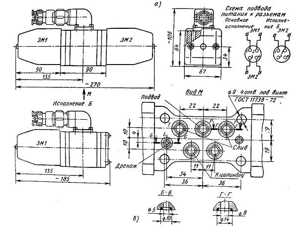 Габаритные и присоединительные размеры распределителя ПГ-73-11