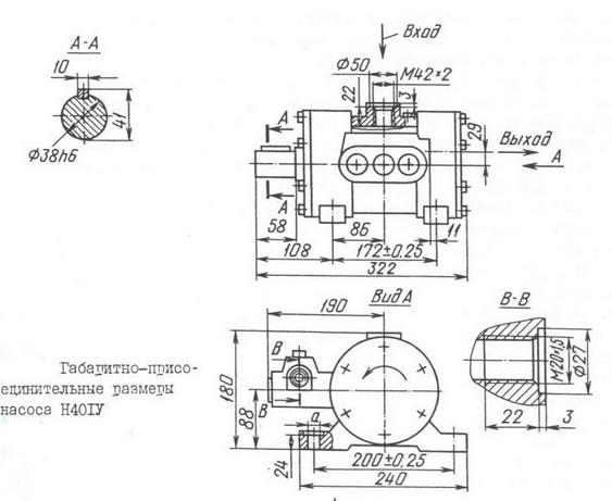 Чертёж насоса Н401 (Н401У)