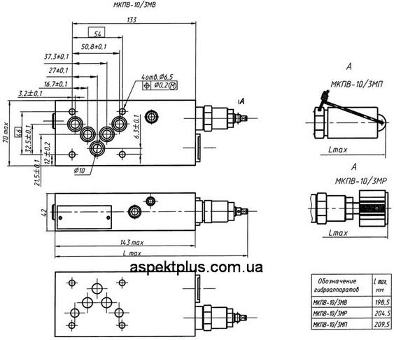 Габаритные и присоединительные размеры клапанов МКПВ-10/3МР1, МКПВ-10/3МР2, МКПВ-10/3МР3, МКПВ-10/3МР