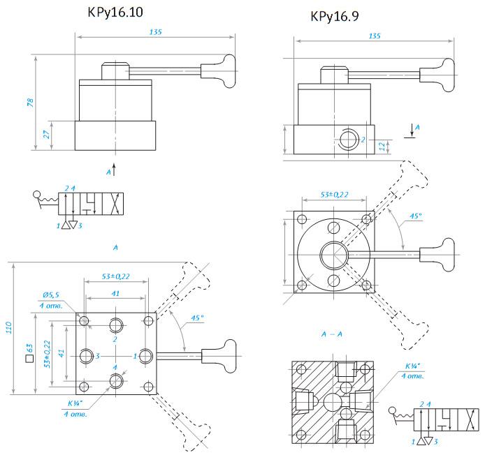 Габаритные и присоединительные размеры пневмораспределителей КРу-16