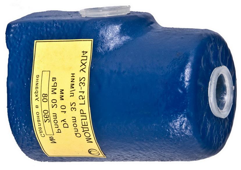 Гидроклапан обратный Г51-31