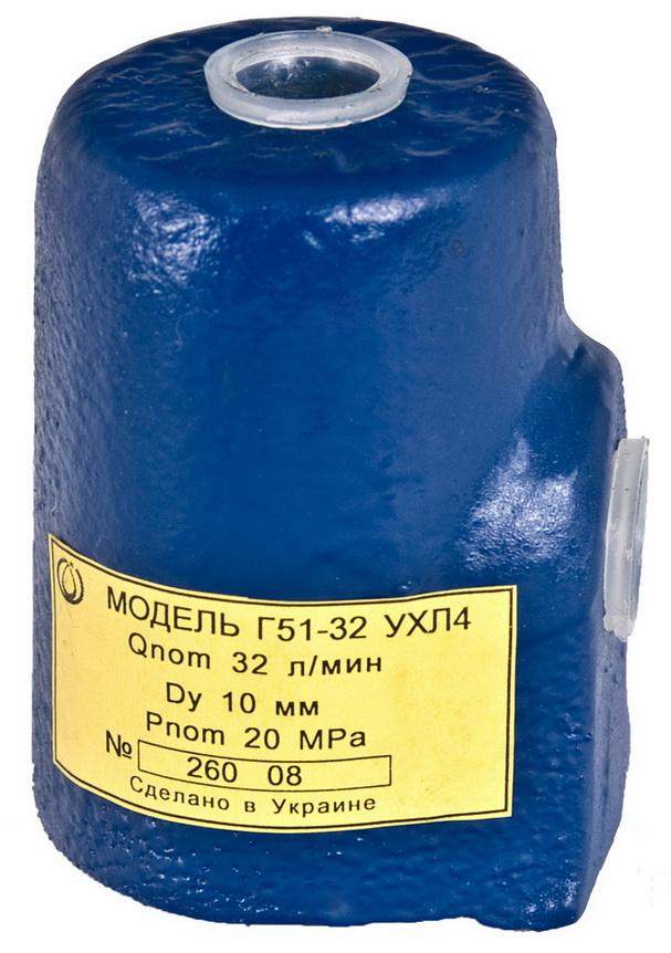 Гидроклапан обратный Г51-32