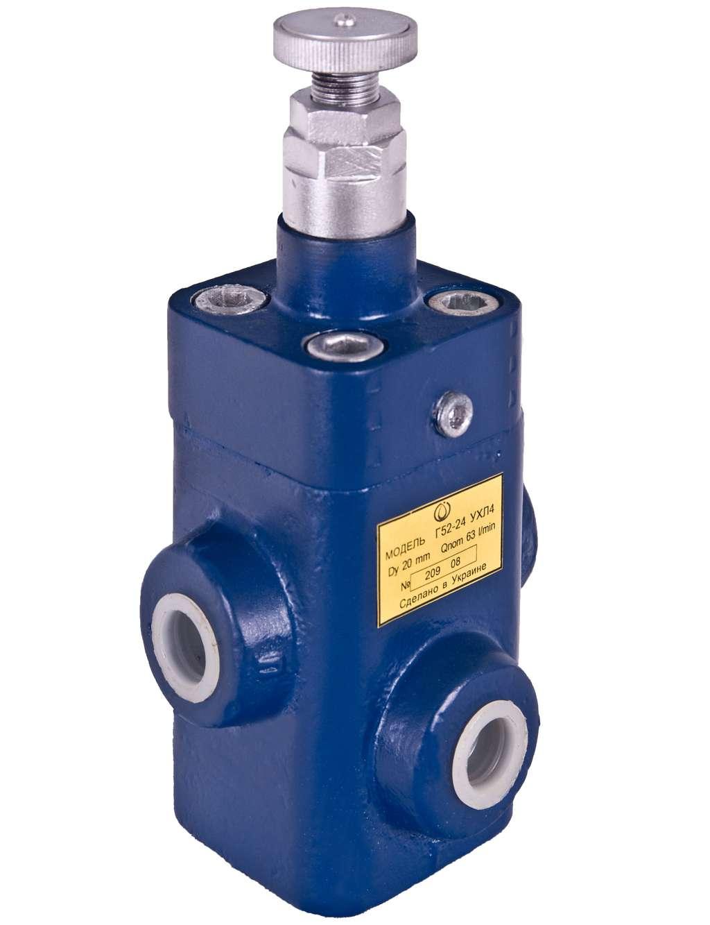 Клапан редукционный Г57-23
