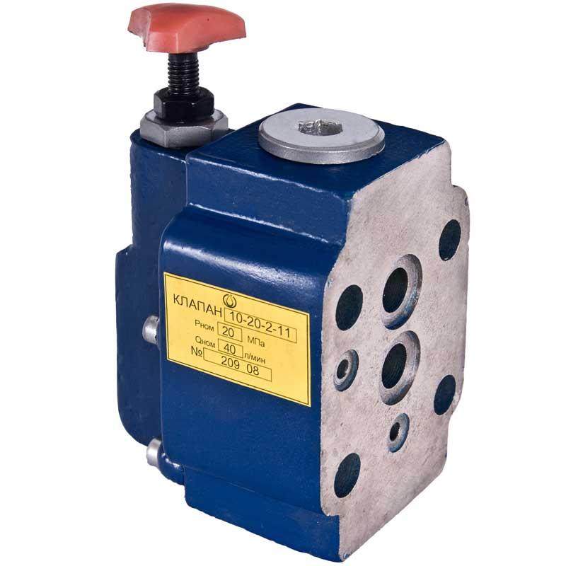 Гидроклапан предохранительный 10-20-2-11