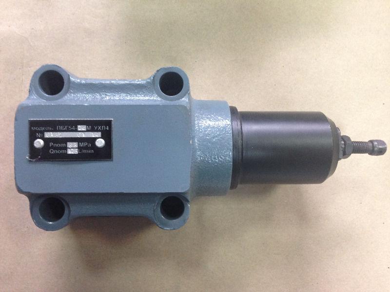 Гидроклапан давления ПБГ54-34М