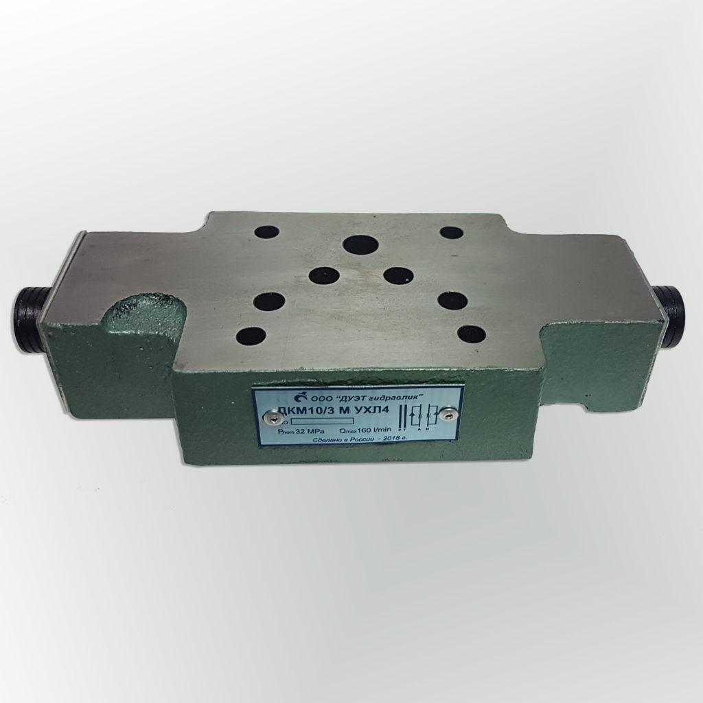 Гидродроссель с обратным клапаном ДКМ-10/3-В (ДКМ 10/3 МВ)