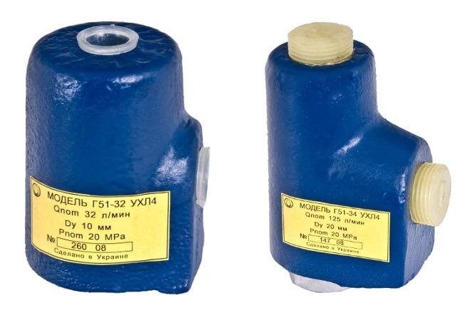 Гидроклапан обратный Г51-23