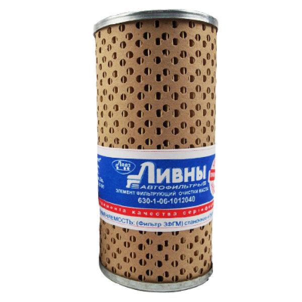 Фильтроэлемент (фильтр) Реготмас 630-1-04