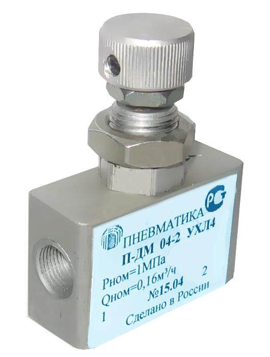 Пневмодроссель П-ДК 06-2